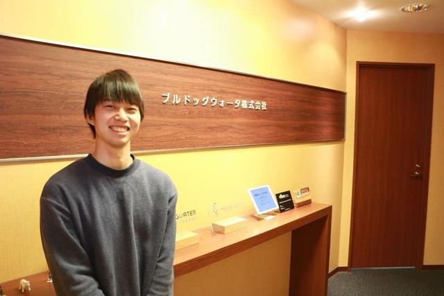 インターンブログ【業務アプリケーション構築(斉藤編vol.1)】|ブルドッグウォータ
