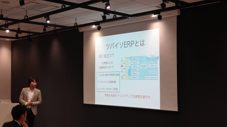 seminar_at_cybozu1.jpg