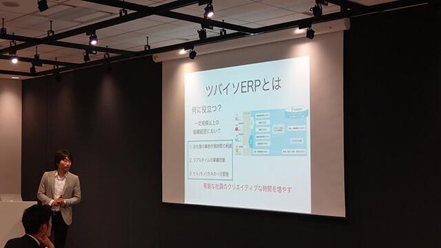 5/13 開催セミナー資料ダウンロード公開