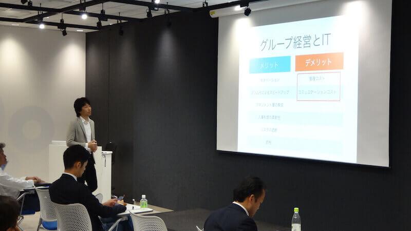 seminar_at_cybozu2.jpg