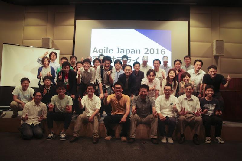 AgileJapan2016_Takamatsu_Syugo.jpg