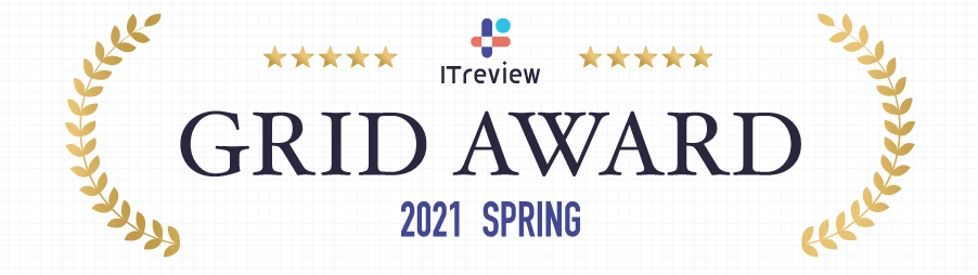 RobotERPツバイソが「ITreview Grid Award 2021 Spring」ERP部門でリーダー受賞。満足度1位。