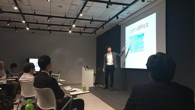 5/13 開催セミナー。「成長企業の財務戦略」「ツバイソERP × kintone × ワークフローAPI連携によるグループ経営のオペレーション合理化」
